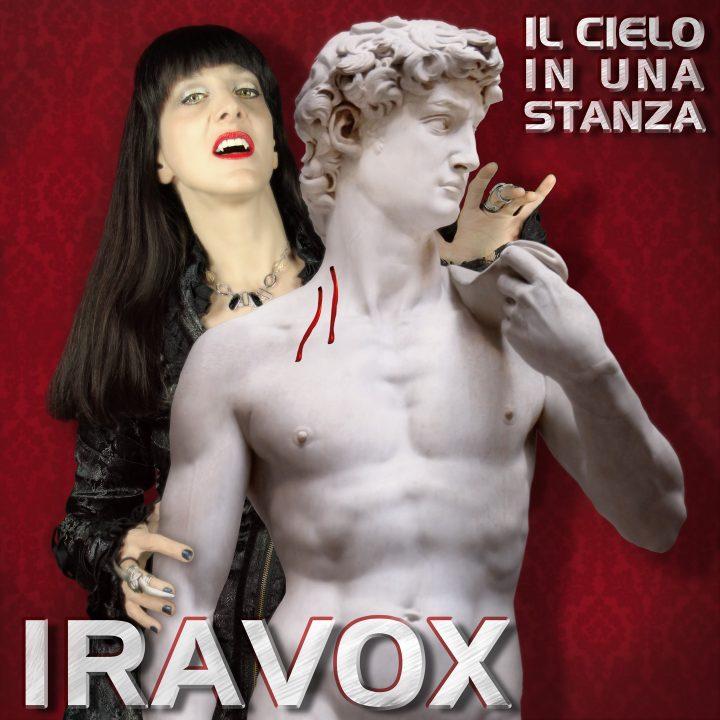 Iravox pubblica una versione inedita de il cielo in una for Il cielo in una stanza autore